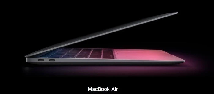 What is the upgrade of the 2020 MacBook Air?
